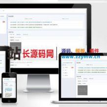发卡源码6.0全解密可用免费网站源码下载