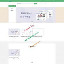 LayuiShan:仿Layui模板商城typecho主题