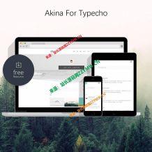 Akina for Typecho:基于wordpress版Akina主题移植为typecho主题