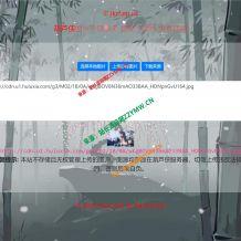 最新葫芦侠图床带API源码