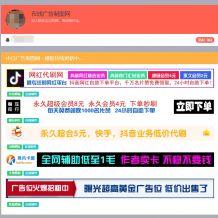 在线做横幅banner广告源码