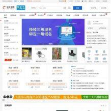 destoon7.0蓝色大型宽屏行业门户网站模板整站带数据带手机模板