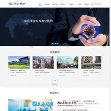 织梦响应式电力发电机维修类企业网站源码(自适应手机版)