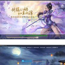 【御剑情缘】修复端跨服+打金版本+app修复+界面优化