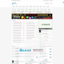 仿QQ技术基地网站源码 织梦dedecms内核