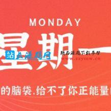 10月19日,星期一,在这里每天60秒读懂世界!