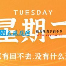 10月20日,星期二,在这里每天60秒读懂世界!