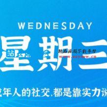 10月21日,星期三,在这里每天60秒读懂世界!