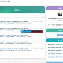 雨尘SEO静态页面生成系统PHP网站源码