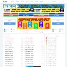 第三版织梦cms自适应资源网站模板