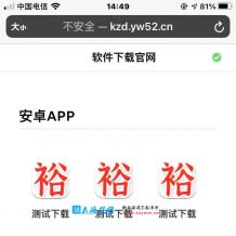综合app导航介绍页,有后台