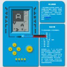 王中王掌上游戏机网页源码,怀旧小游戏
