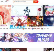 漫城cms免费漫画+小说cms系统