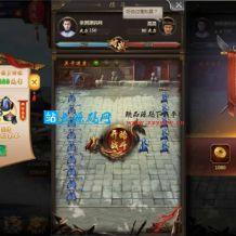 三网H5游戏摄政王H5+视频教程|Win一键既玩服务端+GM后台