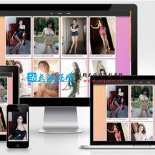 php+api自动采集美女图片网站源码