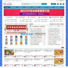 Zblog仿木咖资源网PHP带数据整站源码