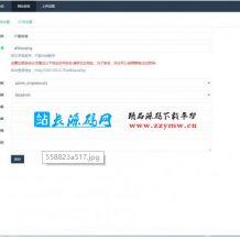 二开微信表情包小程序去授权版+网站后端【站长亲测】