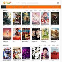 苹果CMSV10橙色自适应25影视网主题模板源码