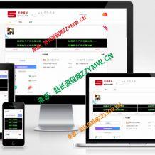 EmlogQQ皇族馆模板开源-价值500元