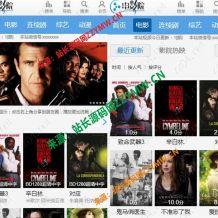 苹果 CMS 8 蓝色风格电影院手机版主题 电影网站模板 PHP影视站源码