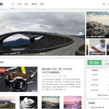 Xc_摄影图片社区 GBK_V1.0 价值268元 Discuz! 商业模板