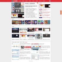 Z-BlogPHP棋牌资源站整站源码下载