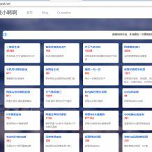 小韩工具箱API接口网站源码