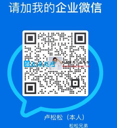 松松云平台项目个人合伙人招募通知 IT公司 创业 站长故事 第1张