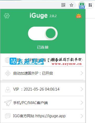 百分浏览器iGG谷歌访问助手VIP版 高速访问海外网站